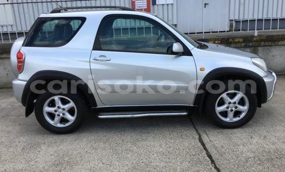 Buy Used Toyota RAV4 Beige Car in Kigali in Rwanda