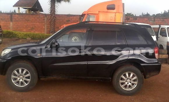 Acheter Occasion Voiture Toyota RAV4 Noir à Gicumbi, Rwanda