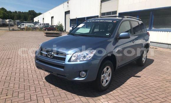Buy Used Toyota RAV4 Other Car in Kigali in Rwanda